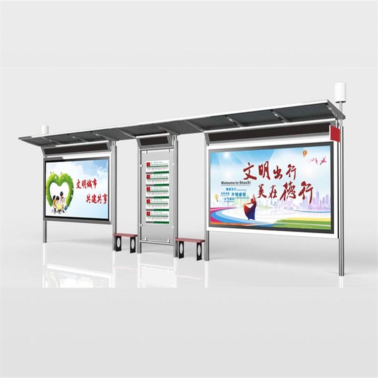 候车亭 不锈钢候车亭 专业定制 品质保障