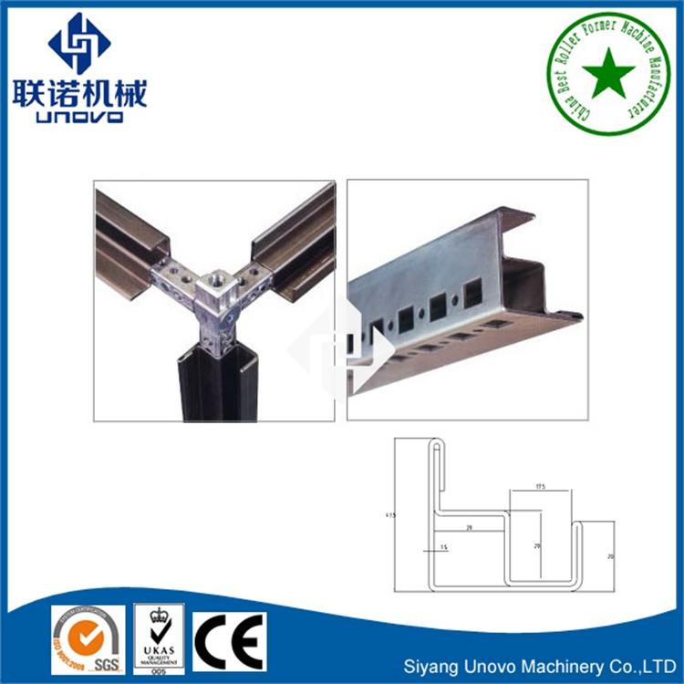 出售不锈钢九折 十六折机柜型材 厂家发货 量大优惠
