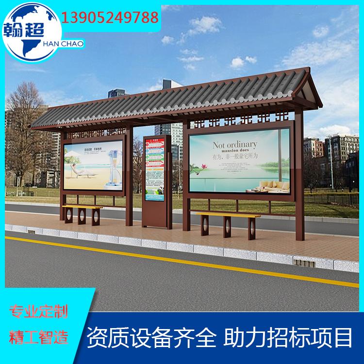 河北省承德市双桥区  欧美候车厅、公园公交站牌工厂、城市公交车候车亭设计厂家