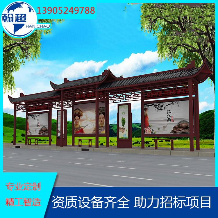 河北省保定定州市  仿古公交候车厅、出口高档公交站台、仿古候车亭价格