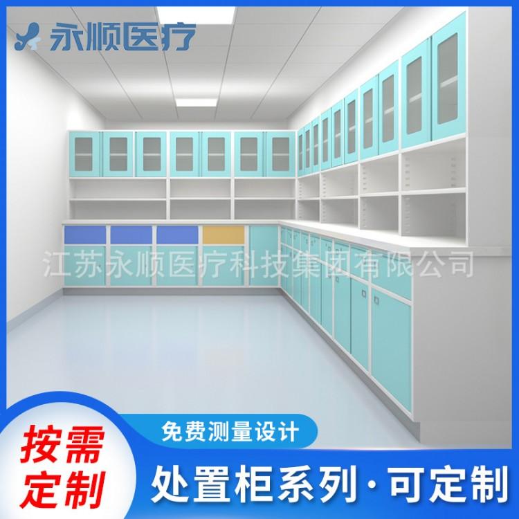 西药柜 不锈钢操作台 处置台 诊所药房医院医务室配药品柜器械柜定制